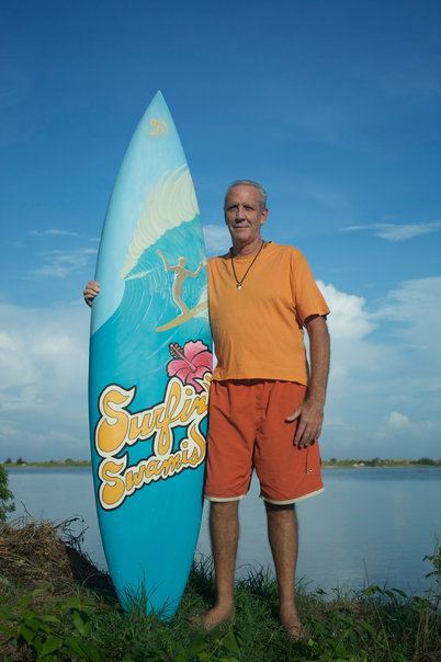 Photo of Tracing The Roots Of The Surfin Swami